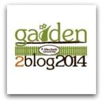 Garden2Blog